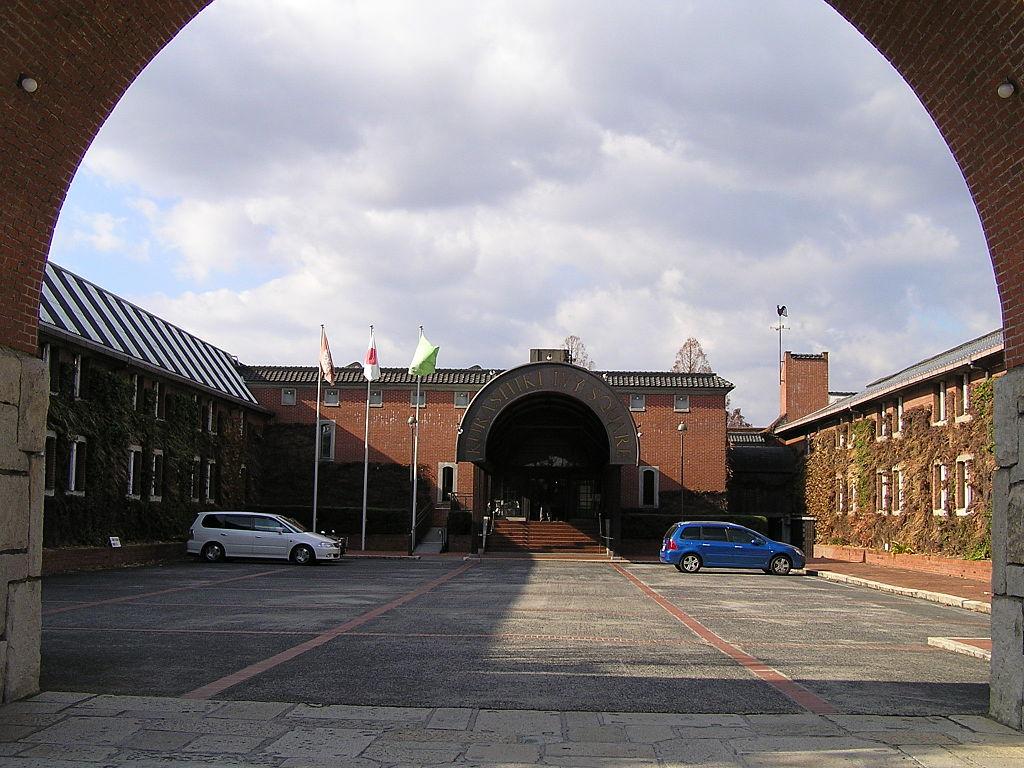 倉敷アイビースクエア