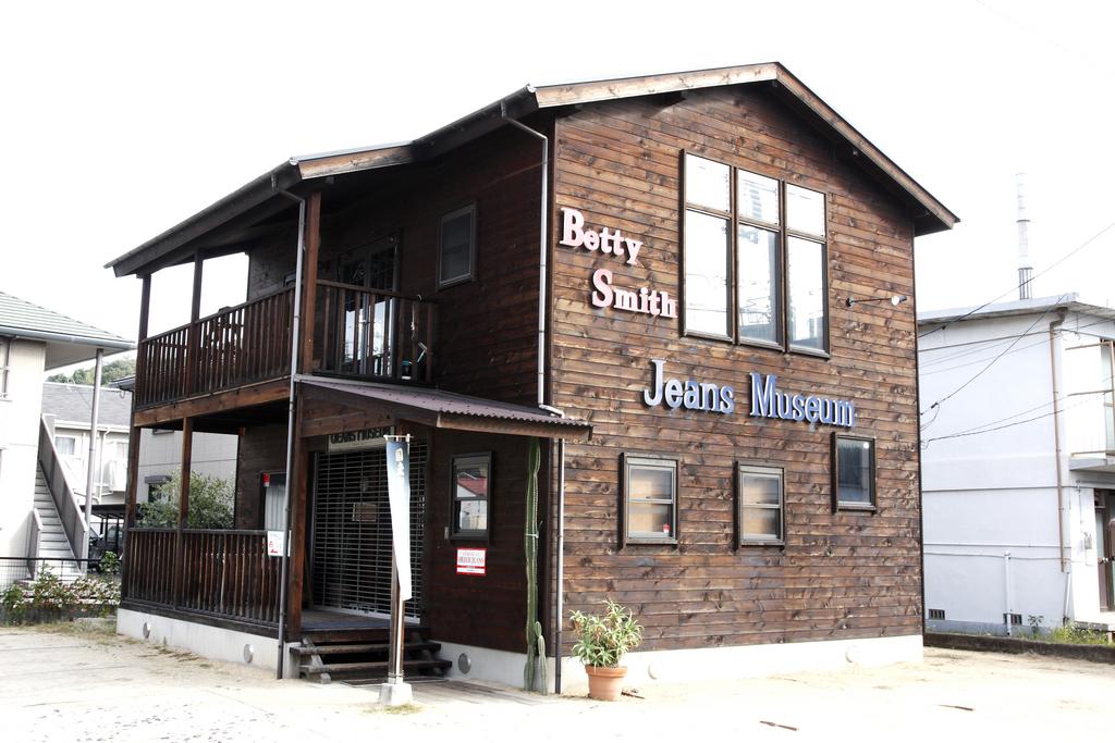 ベティスミス ジーンズミュージアム