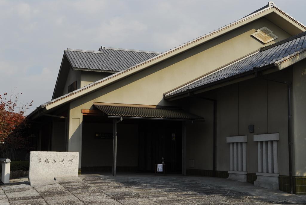 華鴒大塚美術館