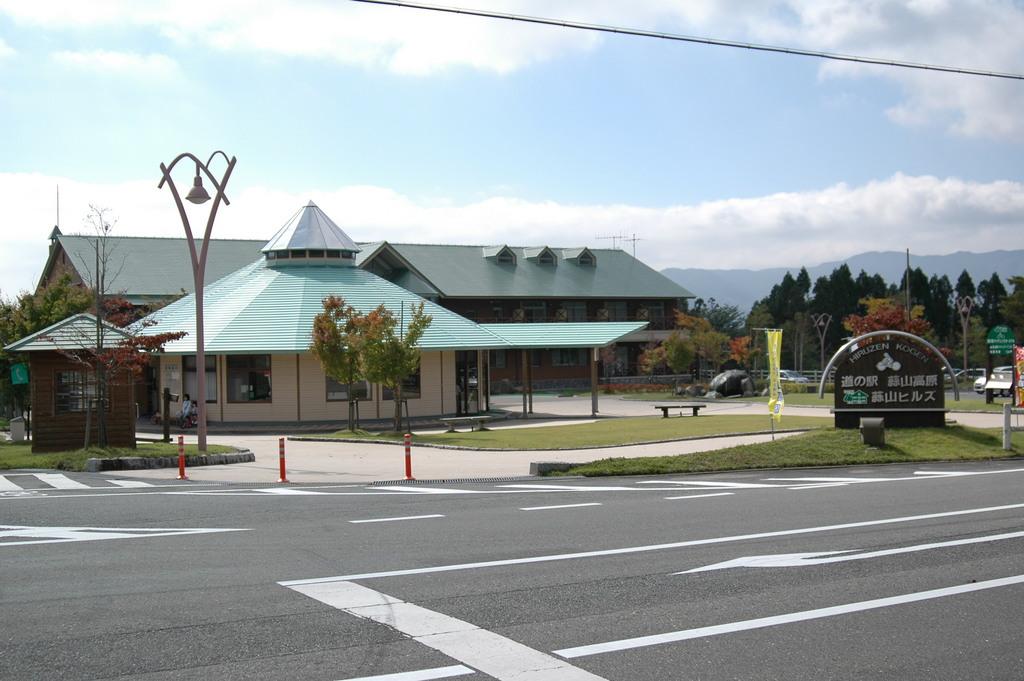 道の駅蒜山高原