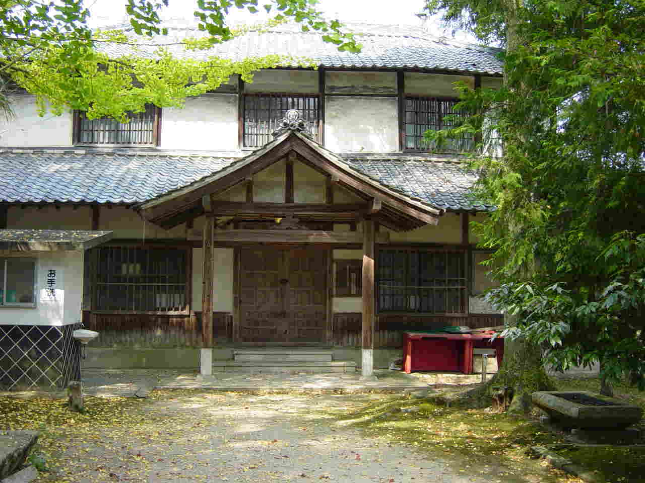 吉備考古館
