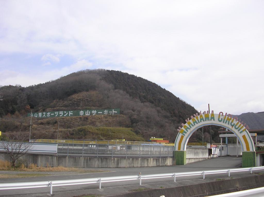 山陽スポーツランド中山サーキット