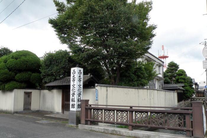 西大寺文化資料館