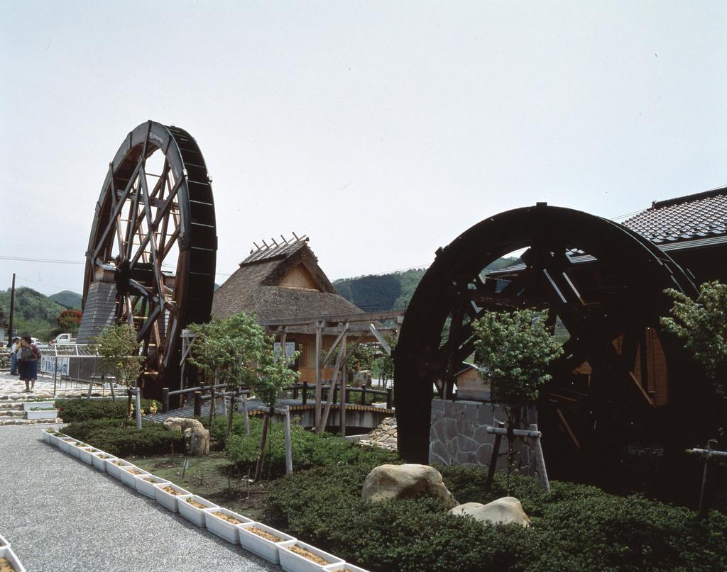 夢すき公園(親子孫水車)