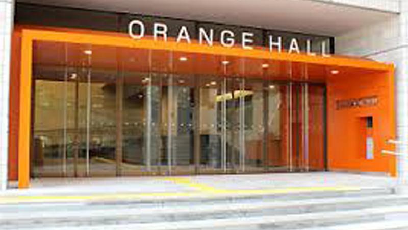 オレンジホール