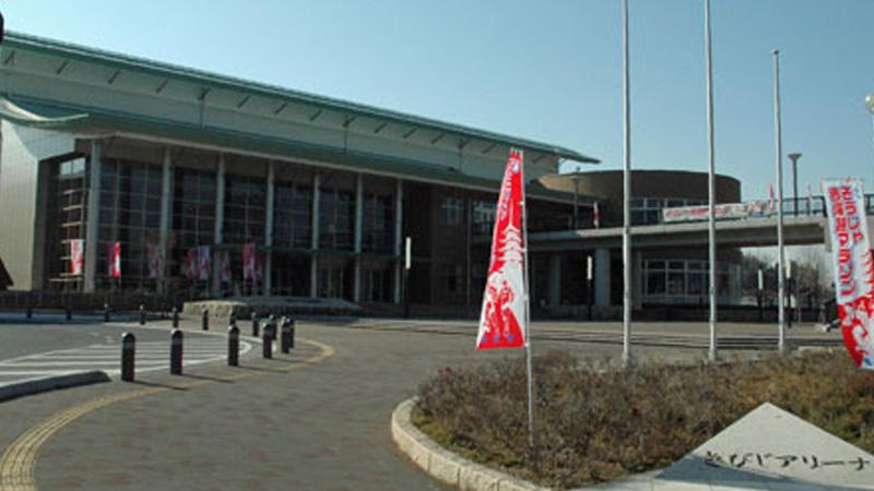 総社スポーツセンター・吉備路アリーナ