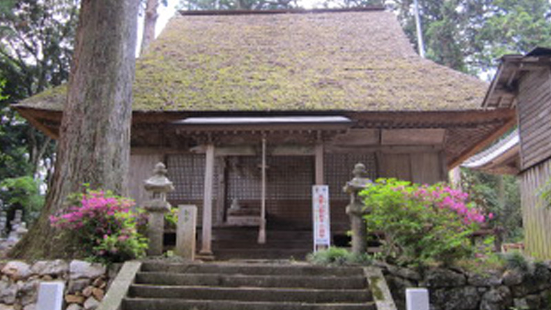 三尾寺(新見)