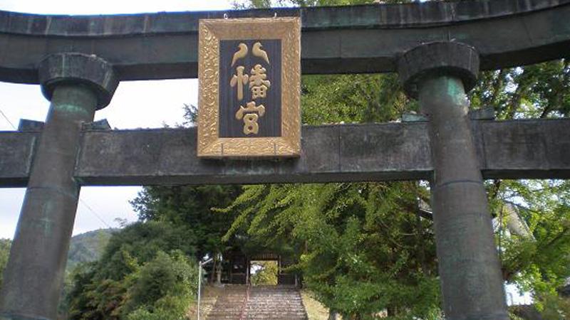 船川八幡宮・土下座まつり