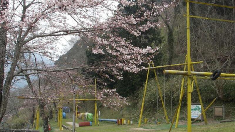 なりわ太鼓丸公園