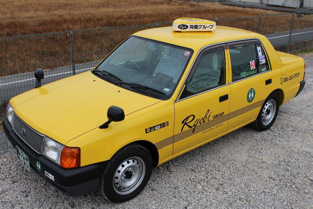イエロータクシーデザインをリニューアル