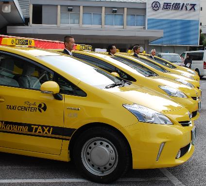 プリウスαを小型タクシー登録