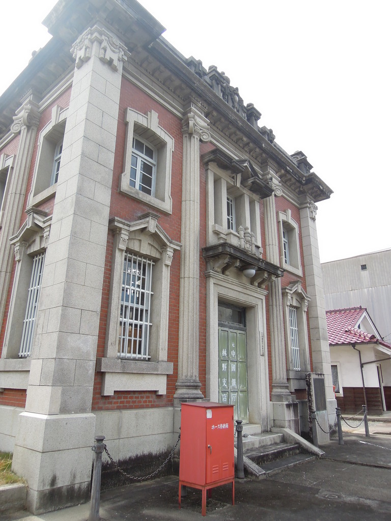 美作歴史資料館