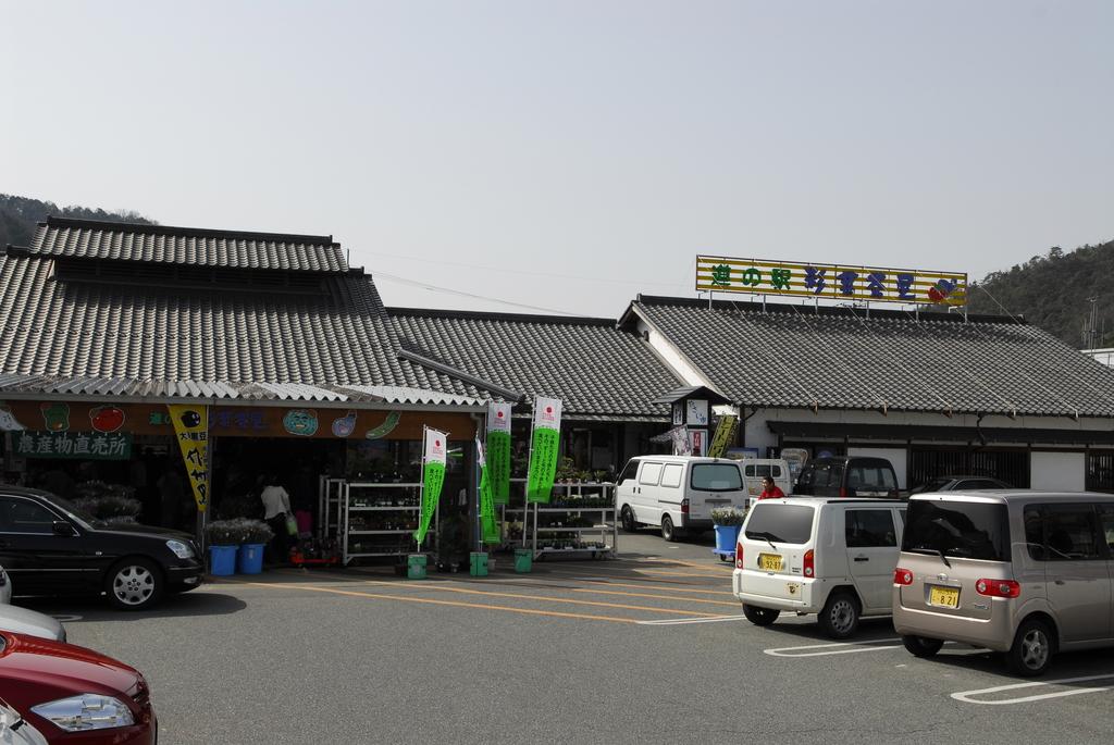 道の駅彩菜茶屋