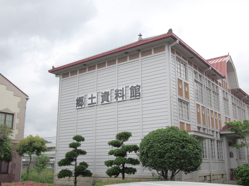 赤磐市吉井郷土資料館