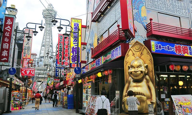 040 新世界・通天閣と天保山、大阪新旧比較旅