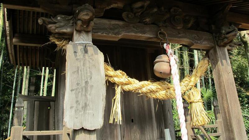 栗柄神社(坂田金時終焉の地)