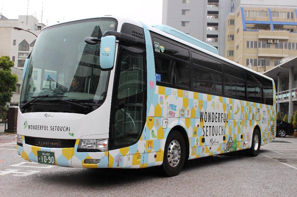WONDERFUL SETOUCHI BUS「ワンセトバス」登場