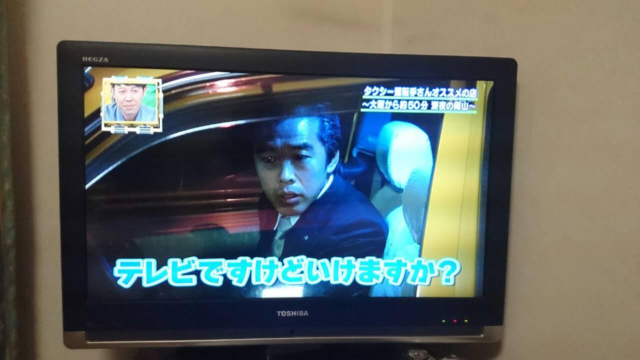 TAKAテレビ写真6