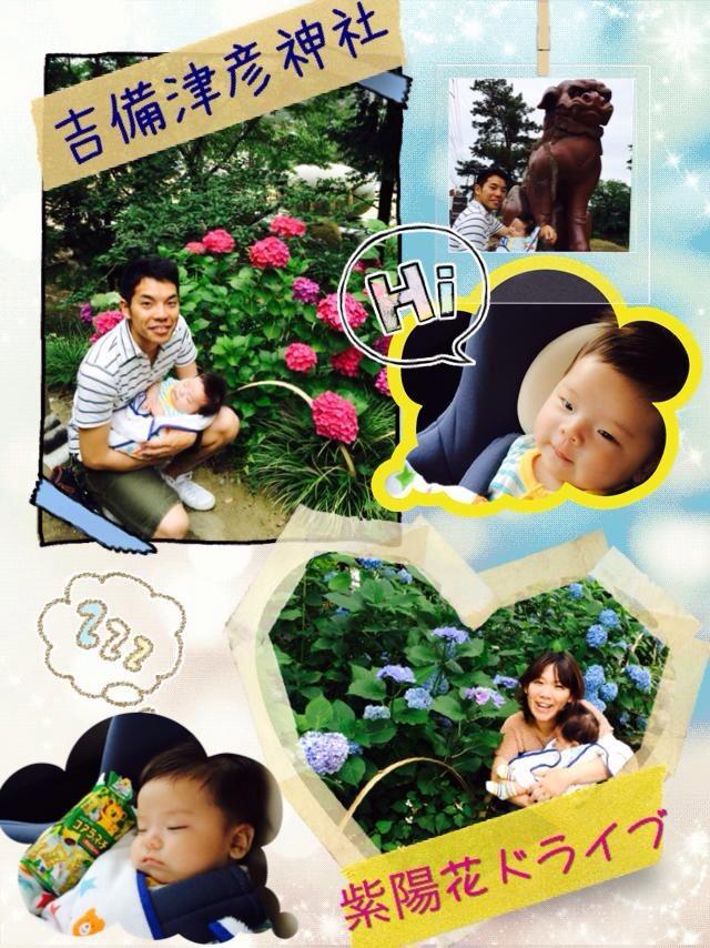 KATSU家族写真