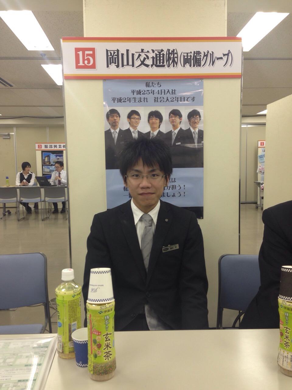 H 説明会藤村