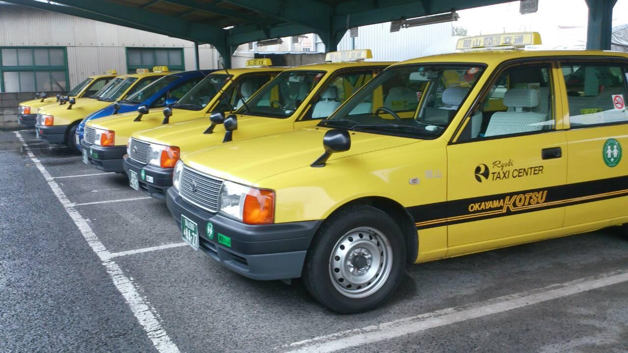 TAKAタクシー
