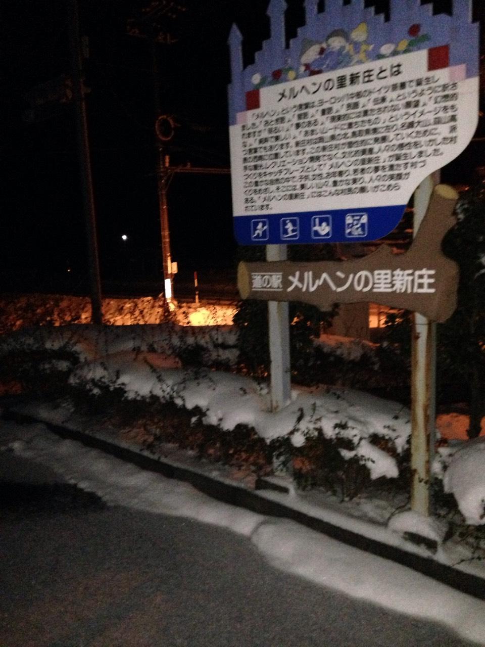KATSU 新庄村2