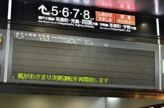 TAKA瀬戸大橋線