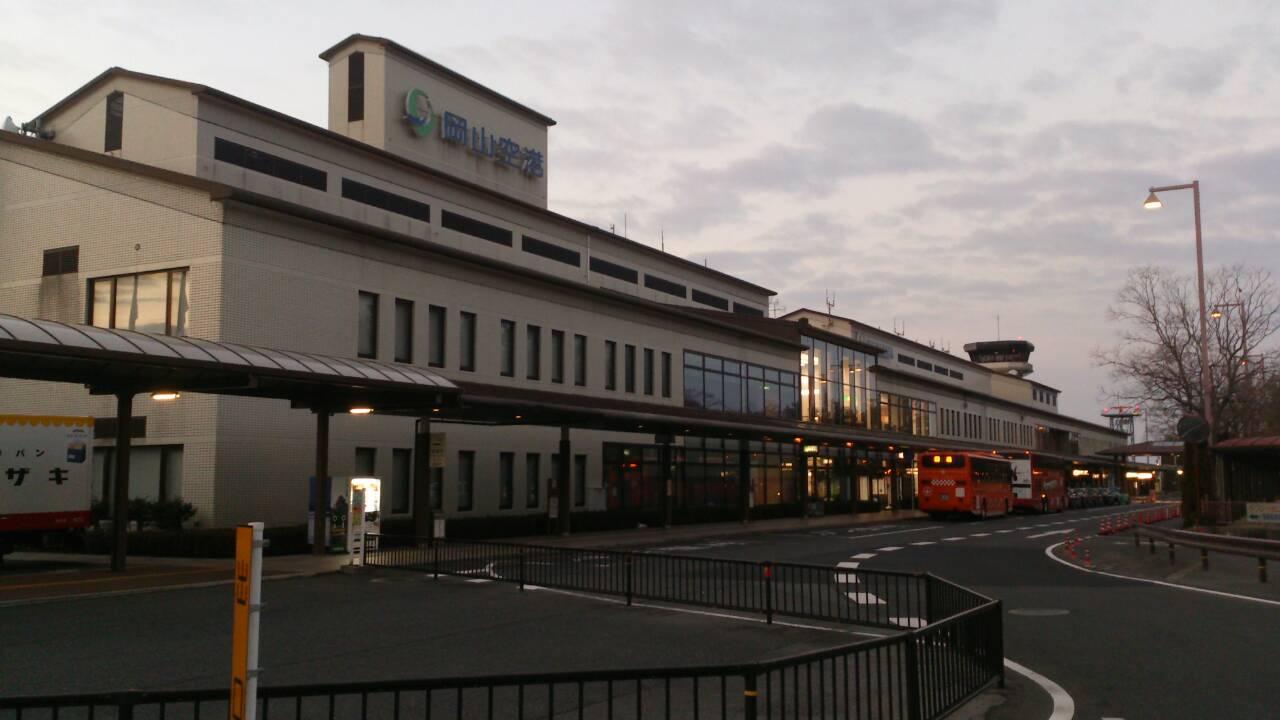 TAKA空港1