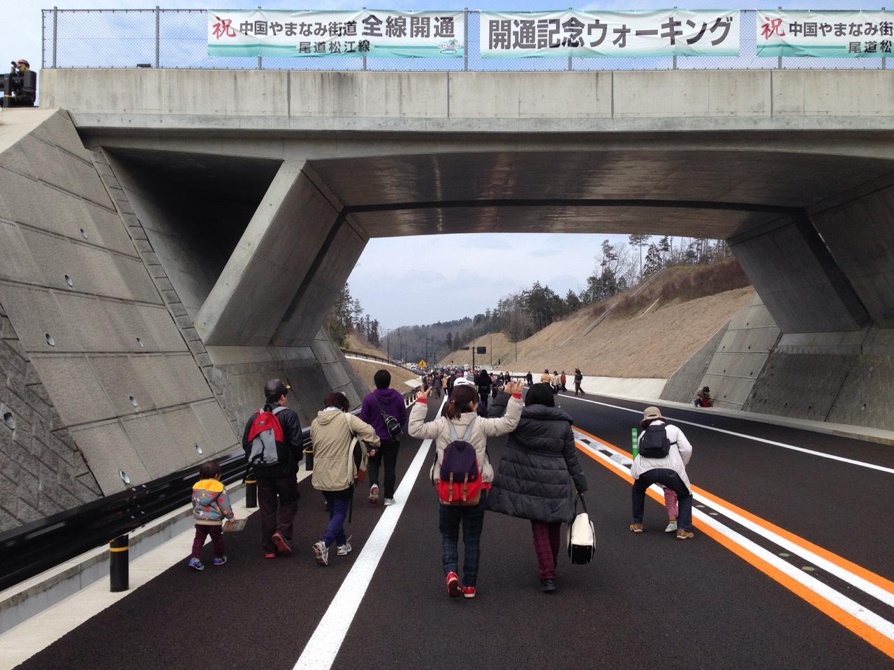 KATSU尾道2