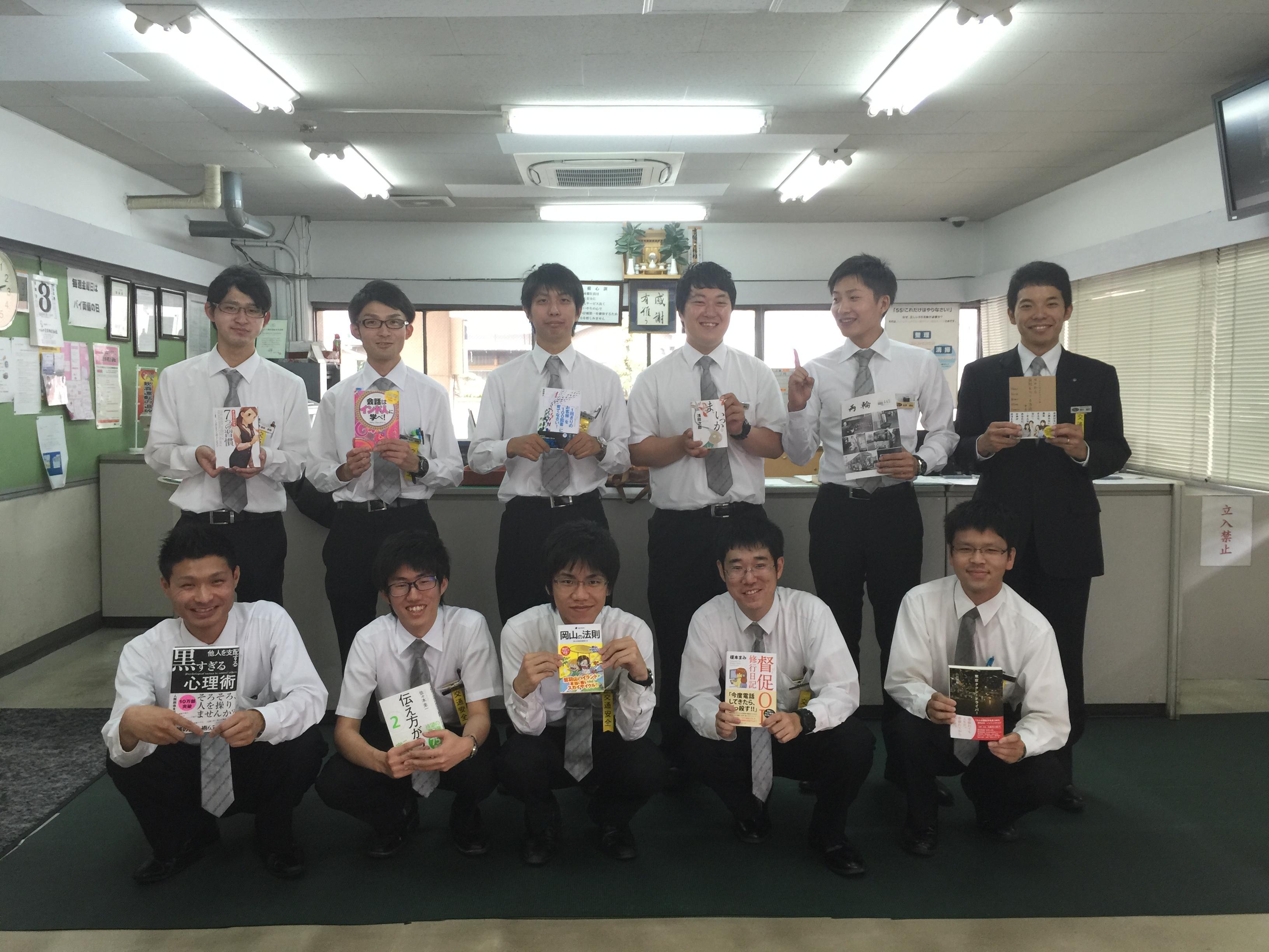 KATSU図書全員2