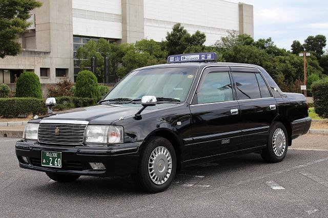 KATSU中型タク