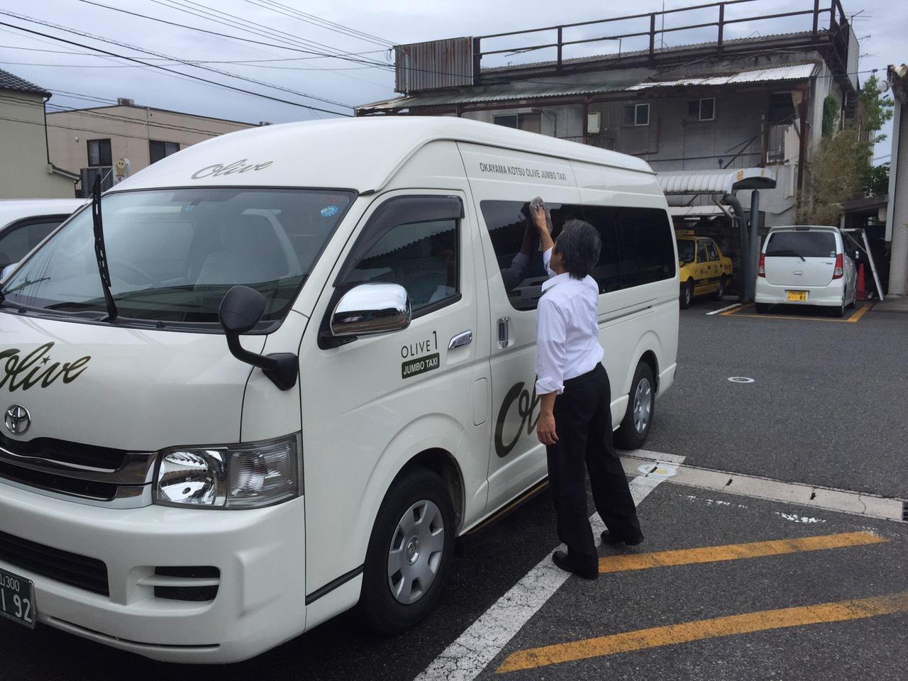 TAKAジャンボ洗車1