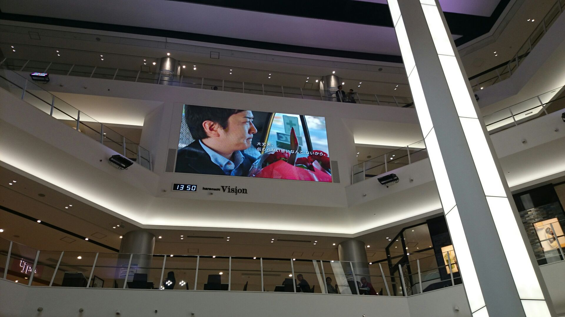 H岡山広告温泉3