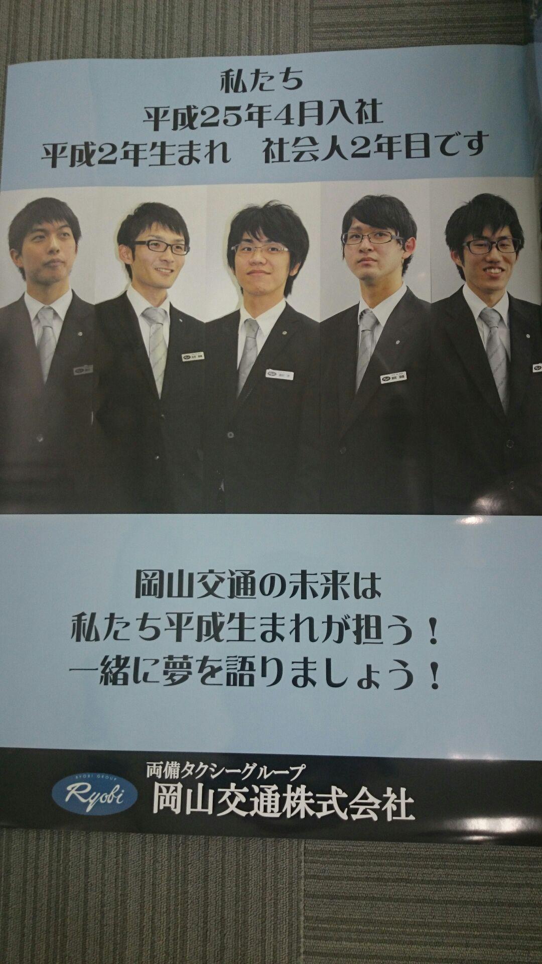 ProducerH新ポスター