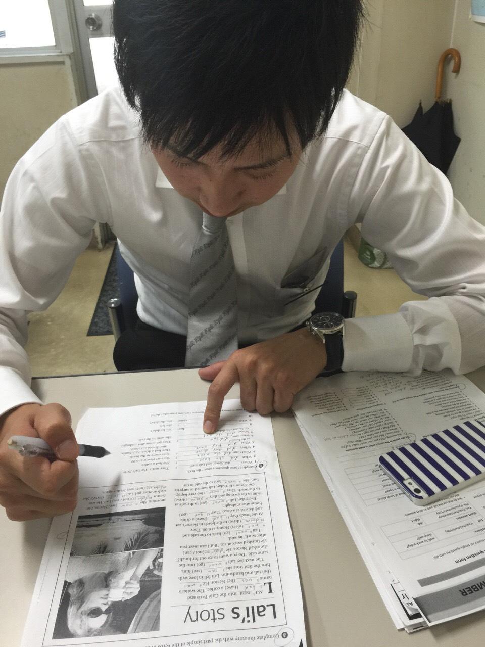 HIRO 英会話勉強